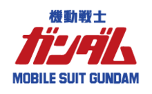 Image illustrative de l'article Mobile Suit Gundam (série télévisée d'animation)