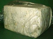 Bread mold is one of the most common types of mold, and can cover a loaf of bread in less than three days.