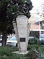Monument a Ramón Torras.JPG