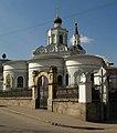 Moscow, 1st Truzhenikov lane 8.jpg