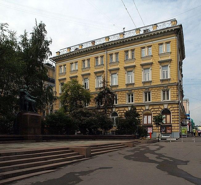 File:Moscow, Bolshaya Nikitskaya 15 east.jpg