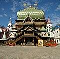 Moscow, New Kremlin in Izmailovo, inside (2).jpg