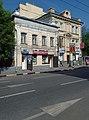 Moscow, Pyatnitskaya 30,28.jpg