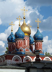 Moscow, St.George in Pskov Hill (2).jpg