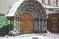 Moscow, Teatralnaya Square 5-1 - Godunov restaurant (39306073745).jpg