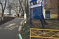 Moscow, Trofimova Street (31109360715).jpg
