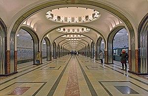 Mayakovskaya Moscow Metro Wikipedia