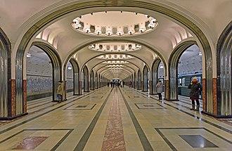Mayakovskaya (Moscow Metro) - Image: Moscow Mayakovskaya Metro Station 0943
