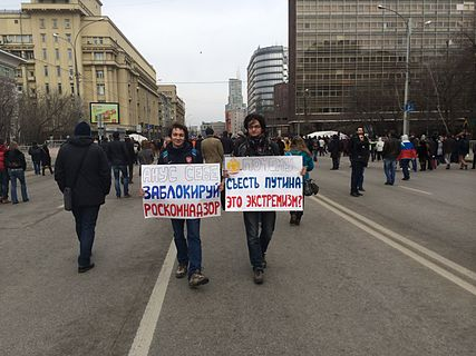 Moscow Peace March 2014-03-15 15.56.23.jpg