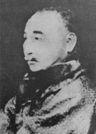 Motobu Chōyū - Image: Motobu Choyu