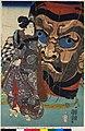 Mu-tsuki (BM 1907,0531,0.620.1-3 1).jpg