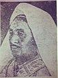 Muhammad bin Ali al-Idrisi (محمد بن علي الإدريسي).jpg