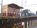 Mukougaoka Station.jpg