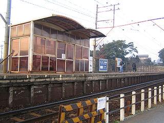Mukougaoka Station Railway station in Toyohashi, Aichi Prefecture, Japan