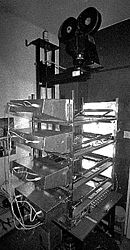 smith machine reproduction