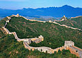 Muri i madh kinez.jpg