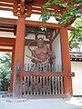 Murouji niomon3.jpg