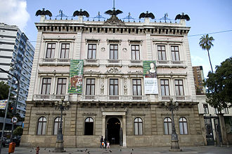 Catete Palace - Former Presidential Palace; now Republic Museum