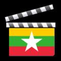 Myanmarfilm.png