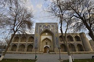 Lyab-i Hauz - Nadir Divan-Beghi Madrassah, Lyab-i Hauz