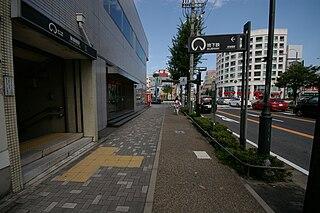 Aratama-bashi Station Metro station in Nagoya, Japan