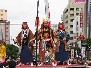 Naha Tug-of-war - Image: Naha tug o war Ryuku Royalty