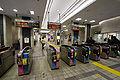 Nakameguro Station Gates.jpg