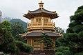 Nan Lian Garden, Hong Kong (6847686636).jpg