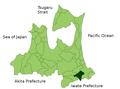 Nanbu in Aomori Prefecture.png