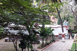 Sri Dakshinamukha Nandi Tirtha Kalyani Kshetra - Nandi Tirtha Temple located at a lower level than the surrounding area