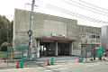 Nankai Shiomibashi Station 001.JPG
