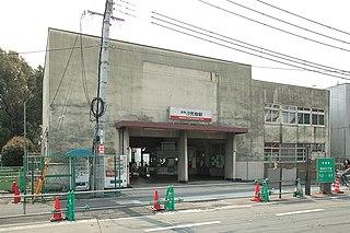 Shiomibashi Station Railway station in Osaka, Japan