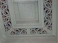 Napier Art Deco Ceiling - Flickr - Teacher Traveler (1).jpg
