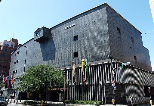 National Bunraku Theatre in 201408