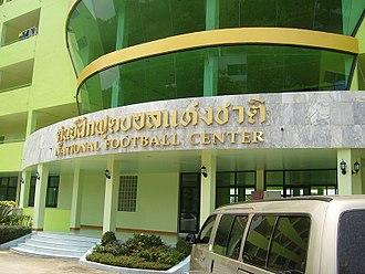 Nong Chok District - Nong Chok National Football Center