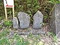 Natsuya, Miyako, Iwate Prefecture 028-2511, Japan - panoramio (4).jpg
