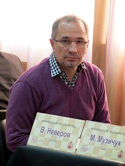 Neverov Valeriy Ukr ch (december 2015).jpg
