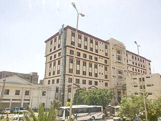 Services Hospital Hospital in Punjab, Pakistan