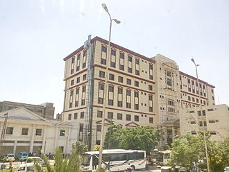 Services Hospital - Image: New Outpatient Department of Services Hospital