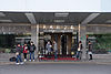 News Reporters Waiting at Main Entrance of Civil Aeronautics Administration, MOTC for Interview Officers 20150210.jpg