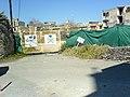Nicosia UN buffer zone02.jpg