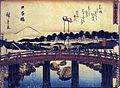 Nihonbashi Bridge (5765349567).jpg