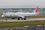 Niki Airbus A321-211 OE-LEZ (21736257184).jpg