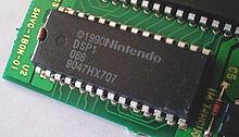 DSP utilizzato in alcune cartucce