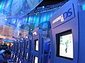 Nintendo DS games zone at E3 20060510.jpg