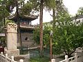 Niujie Mosque - grounds - CIMG3672.JPG