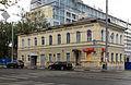 Nizhny Novgorod. Bolshaya Pecherskaya St., 7.jpg