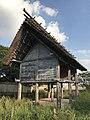Northern Inner City in Yoshinogari Historical Park 7.jpg