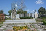 Novi Sanzhary Memory (Zabedeyka) Str. Central Cementary Brothery Graves of WW2 Warriors (YDS 8458).jpg