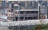 ORSalempaddleboat